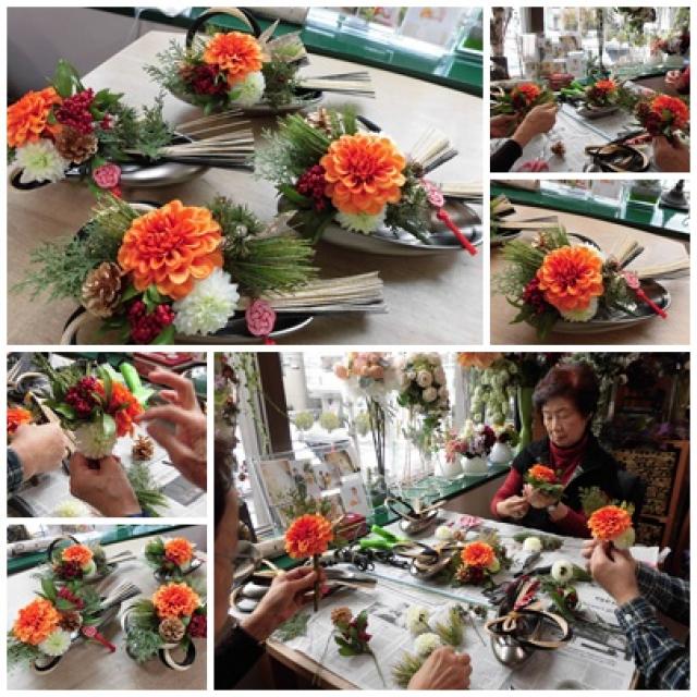 お正月飾りのフラワーアレンジレッスン